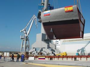 ship_opv_bvl_puesta_quilla_keel_laying_lg