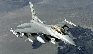 134 aviones F-16 serán retirados por la USAF